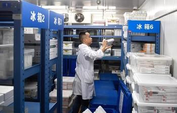 China includes 17 anti-cancer drugs on medical insurance list