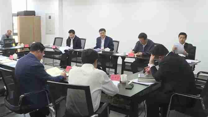 雄安召开管委会主任办公会 开展消防安全大排查