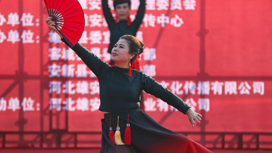 2018雄安新区全民广场舞大赛决赛精彩瞬间