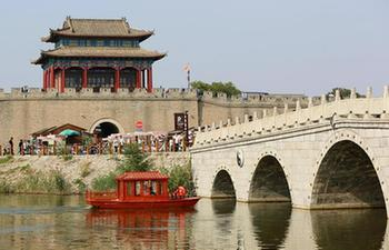 China's Yongnian makes efforts to promote tourism
