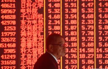 Economic Watch: China moves to boost investor confidence, stock market rallies