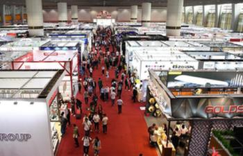 2nd phase of 124th China Import and Export Fair opens