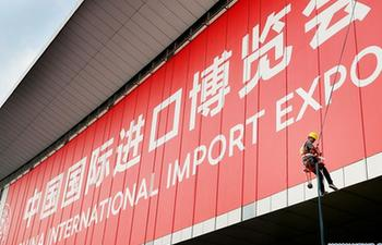 Shanghai gets ready to greet upcoming China Int'l Import Expo