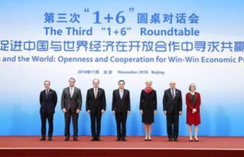 China will adhere to opening-up, multilateralism: Premier