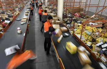 Over 1.35 billion parcels generated during China's online shopping spree