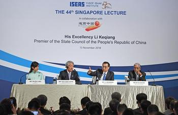 Chinese premier advocates free trade, multilateralism in Singapore speech