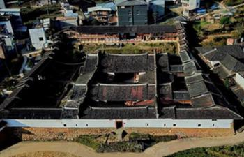 China's village gets UNESCO awards for cultural heritage conservation