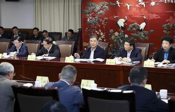 Wang Yang stresses implementation of CPC religious policy