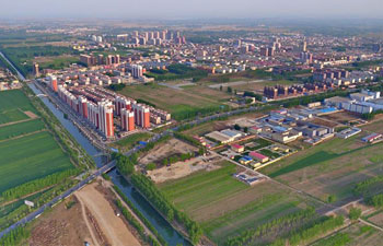 Xiongan New Area: city of Chinese dreams